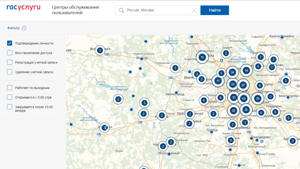 Карта центров обслуживания