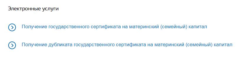 Выбор вида сертификата