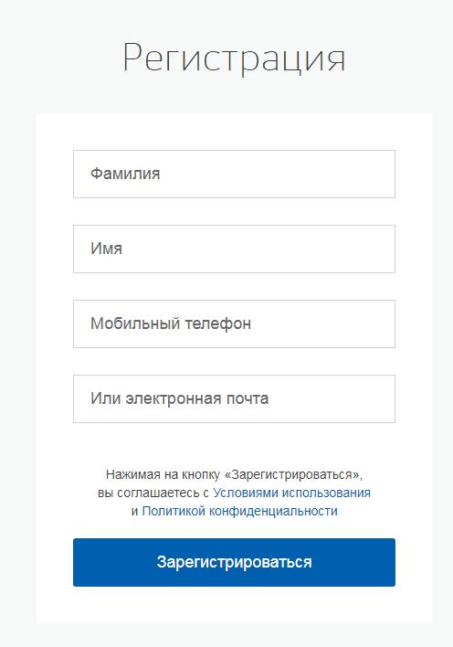 Регистрация ЭП