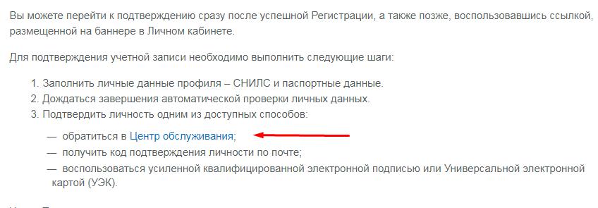 Центры обслуживания пользователей