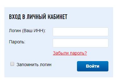 Введите логин и пароль в ФНС